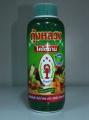 Plant Chitosan fertilizer