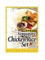 ONE DISH ASIA Singapore Chicken Rice Set