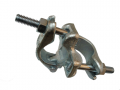 Drop Forged Steel Double Coupler