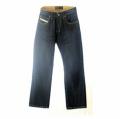 Сhildren's jeans E303