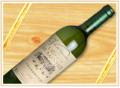 L'esprit De Bacchus Chardonnay 2009 White