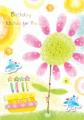 A birthday card 38UBG805