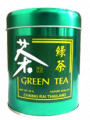 Green Tea (Leaf-Typed)