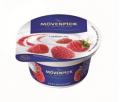 Movenpick Feinjoghurt Himbeere (Raspberry yoghurt)
