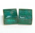 Square-Cut Emerald