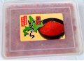 Ikura (Salmon Roe With Soy Sauce)