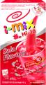 Hi-10 Salak Flavoured Instant Drink Mix