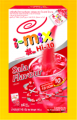 I - High Mix - The sweet smell of drink water, take a powder