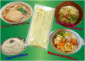 The udon of semi dry noodles