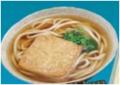 Japanese Semi dry noodles