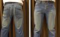 Classic Decent Jeans