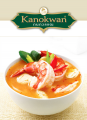 Tom Yum Paste (Spicy & sour soup, the best known Thai dish)