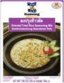 Seasoning For Thai Foods 1