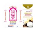 Wheat flour for bun (Tulip)